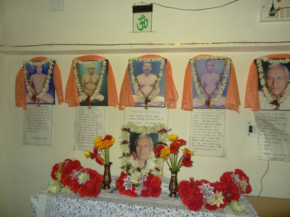Kriya Yoga Guru Lineage