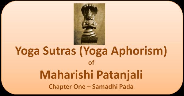 Patanjali Yoga Sutra Samadhi P